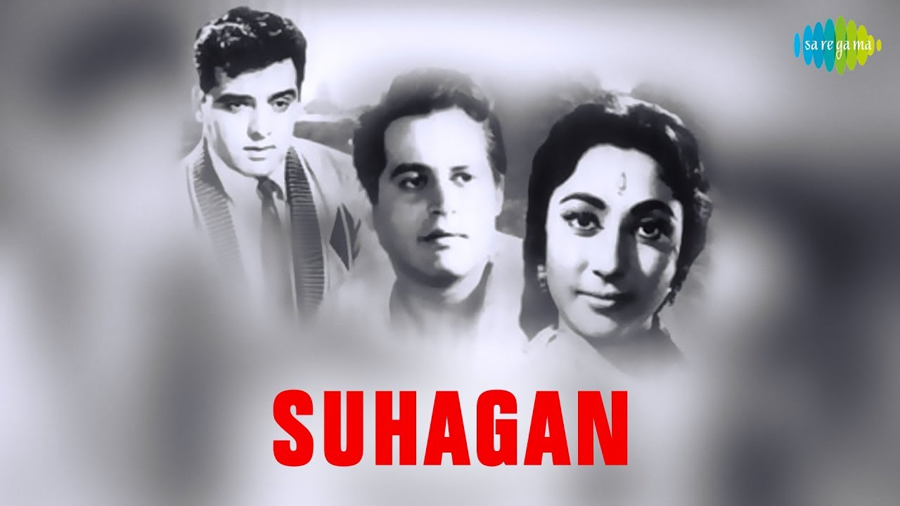 Suhagan - Hindi (1964) | Full Hindi Movie | Guru, Mala, Feroz, Nazir, Leela, J. Om Prakash, David