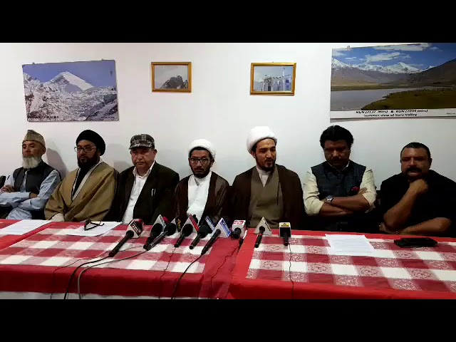 Press Conference By joint Action Committee Kargil-Ladakh | August 7, 2019
