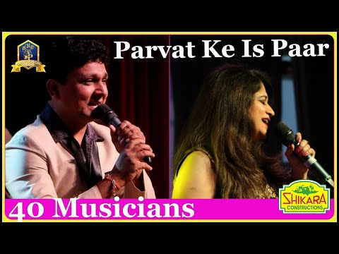 Parvat Ke Is Par I Sargam I LP I Md Rafi, Lata I Sarvesh Mishra, Bela Sulakhe I Bollywood Songs Live