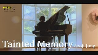 정수지(Sooji Jung) - Tainted Memory (Official M/V)