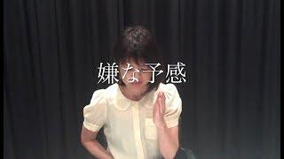 映画「妻は薔薇のように~家族はつらいよ3」 5月25日(金)公開! 公式サイト: http://kazoku-tsuraiyo.jp/ 第三弾の本作では、シリーズ通じて献...
