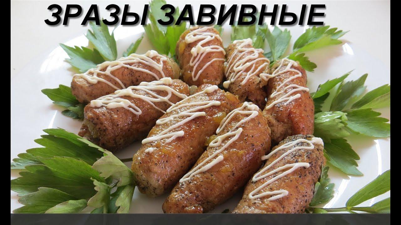 рецепт кручеников с салом