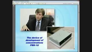 Presentation of Grigori Grabovoi`s device PRK 1U