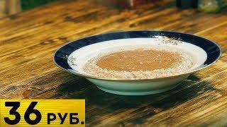 Кашка  + странный соус | Антикризисная Кухня