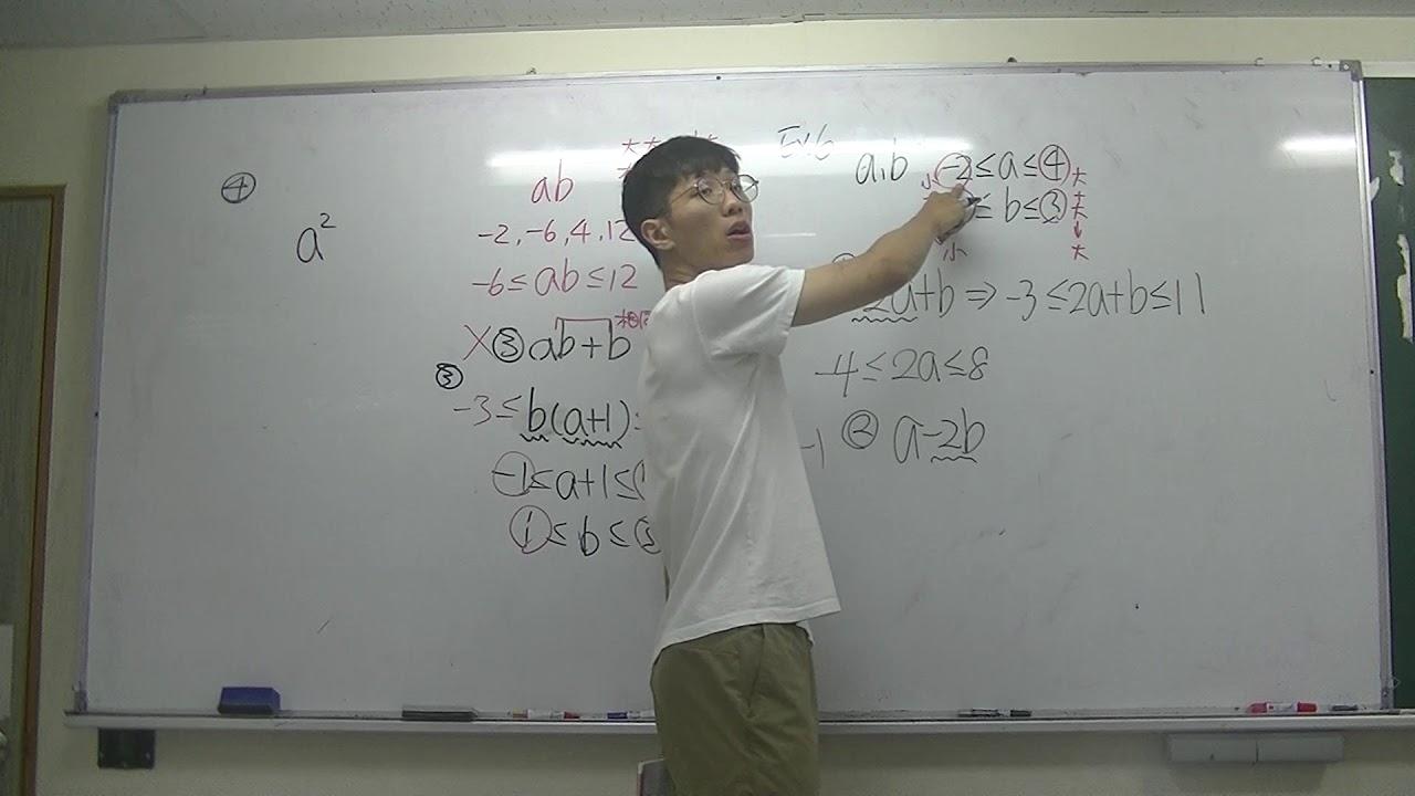 學測(3) 數與式 - YouTube