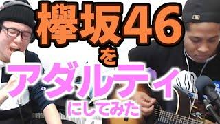 □虹色侍SNS(フォローしてね) Twitter https://twitter.com/2416poprock LINE@(↓このURLをタップ) http://line.naver.jp/ti/p/ZMQoQSPNK0#~ TikTok ...