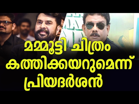 Priyadarshan was sure about the success of Mammootty