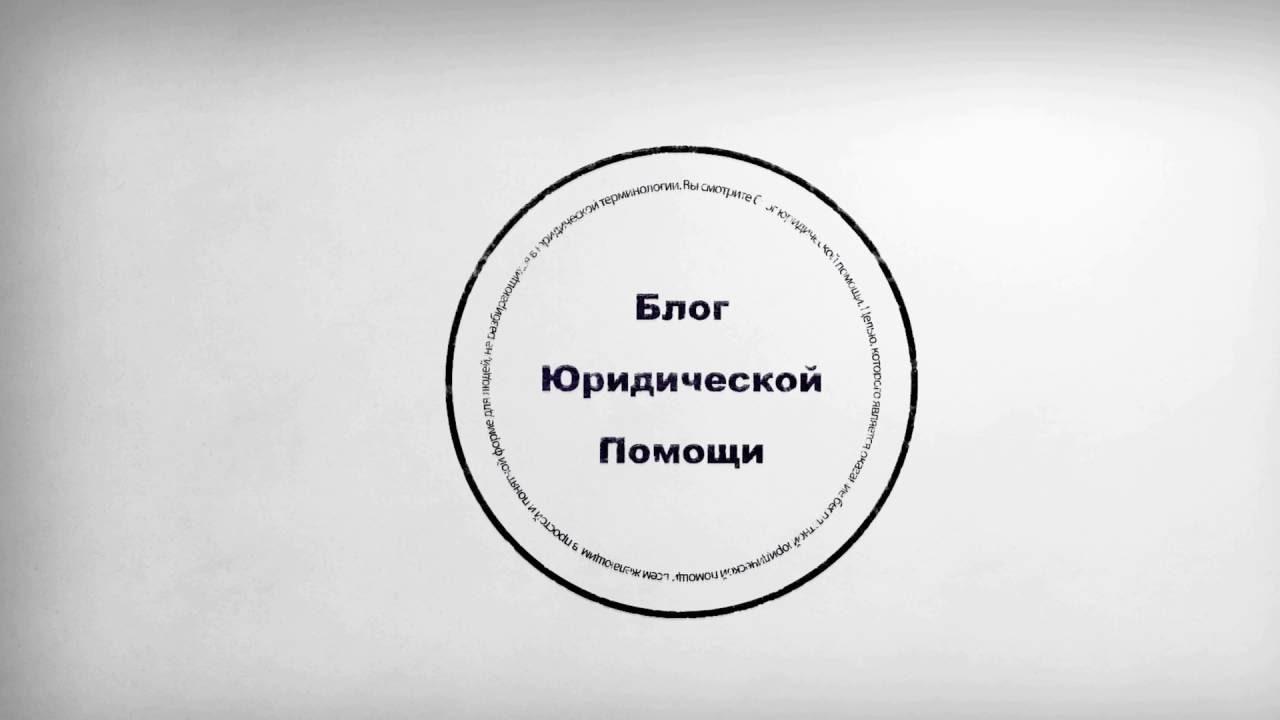 бланк сбербанк россии об оспаривании транзакции