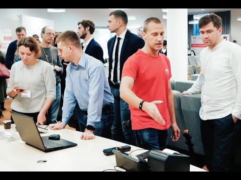 Маркировка товаров! Конференция компании Все-кассы.ру в Московской Торгово-промышленной палате