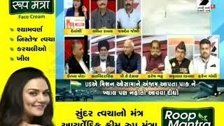 Jai Hind Debate - Part 02 ॥ Sandesh News TV