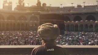 خاطرة | تزاحم المتراحمين | إلقاء معتصم الشامي
