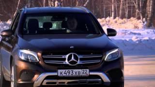 Mercedes GLC 250 / бенз 211 л.с. - ТЕСТ ДРАЙВ Александра Михельсона Video