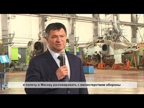 Крупные предприятия Уссурийска посетил глава региона Андрей Тарасенко