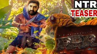 పులి తో భీకర యుద్ధం | NTR Fight On Tiger Making Video Leaked | RRR Latest Leaked Video | With U