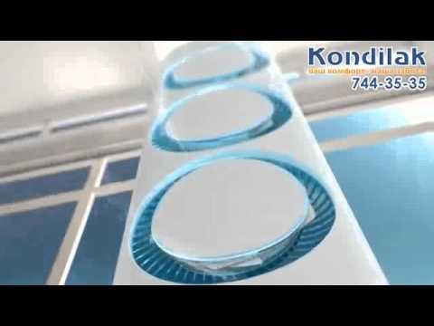Презентация кондиционера Samsung Jungfrau - YouTube
