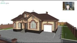 Эскизный проект  одноэтажного дома с двумя эркерами и гаражом  C-237-ТП