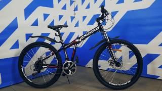 Складний велосипед Formula Hummer 26