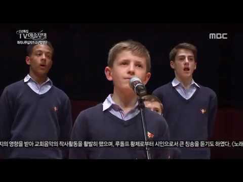 PCCB concert @Seoul Arts Center Part 1 (Korea, 2016)