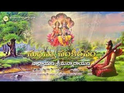 Naarayana Srimannaarayana - Neeraj