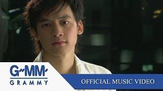 หัวใจของเธอ - บี้ สุกฤษฎิ์【OFFICIAL MV】