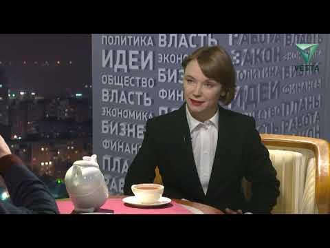 Татьяна Пономарева, директор по корпоративному консалтингу ООО