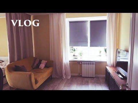 vlog Гостинная-спальня зонирование , старые фото Острова - Senya Miro