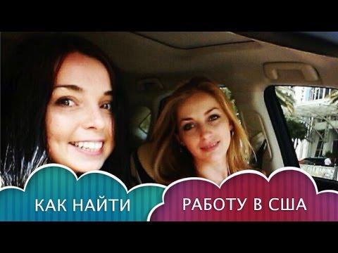 Работа официантом в Москве, вакансии официанта в Москве