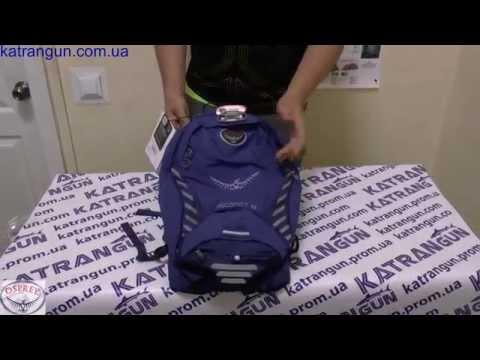 Рюкзак для езды на велосипеде Osprey escapist 18/20 l bike pack