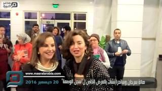 مصر العربية | هالة سرحان وساندرا نشأت بالعرض الخاص ل