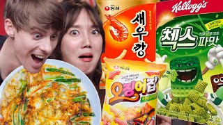 Making Korean Pancakes with Cereal?! (EXPERIMENT)