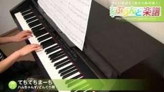 使用した楽譜はコチラ http://www.print-gakufu.com/score/detail/49337...