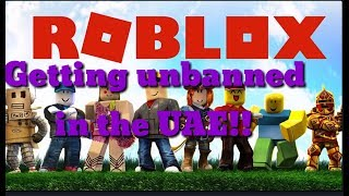 ROBLOX IS GETTING UNBANNED IN UAE+PROOF (Roblox) Benny bro