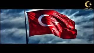 اجمل اغنيه وطنيه تركيه اولرام تركيم مترجمه للعربيه شاهد