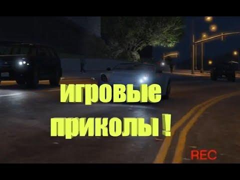 Видео игра гта 5 с сексом