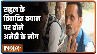 People of Amethi react to Rahul Gandhi's 'North Vs South'