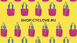 СТС Love запустил фирменный магазин