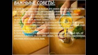 Имбирный чай от давление(Все рецепты имбирного чая можно прочитать ТУТ: http://vk.cc/3igSSh Про пользу ИМБИРЯ узнайте здесь: http://zeludok.com/normpit/imbi..., 2014-12-22T16:02:16.000Z)