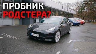 Самая быстрая Model 3/ Удивляемся новой Tesla Performance на немецких серпантинах