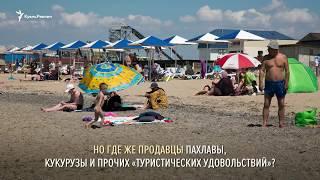 Шоу по-крымски: военные самолеты над пляжем в Прибрежном