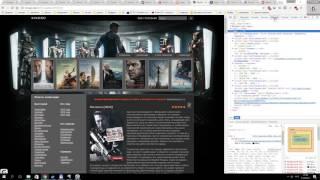 Как скачать видео из браузера
