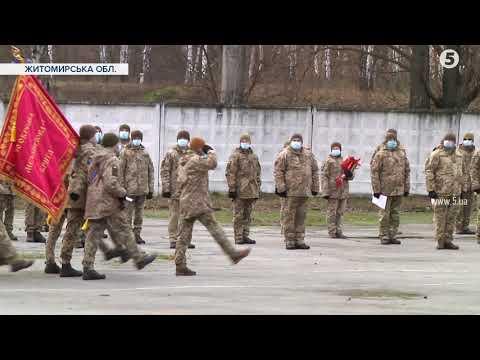 5 канал: Стомлені, але нескорені: бійці 30 ОМБР повернулися з передової / Як зустрічали Героїв на Житомирщині