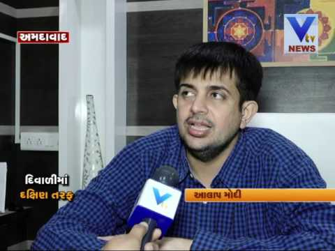 After Riots People Started Migrate From Kashmir | Vtv Gujarati