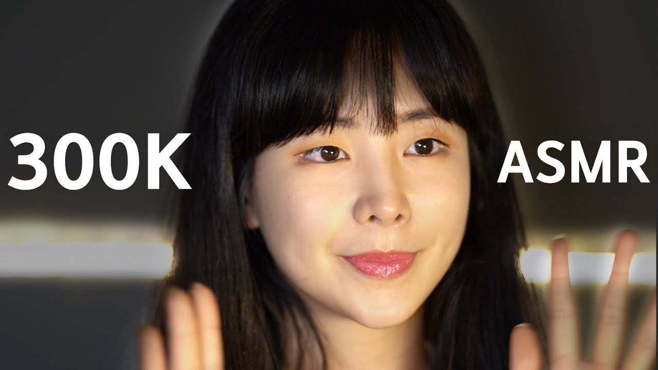 [SUB]ASMR | 30만 구독자 이벤트로.. | I want your participation all the world.