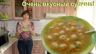 Суп с сырными шариками. Удивительно легкий и вкусный суп.