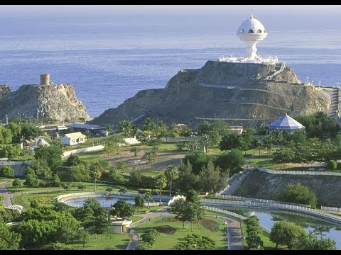 Muttrah Riyam Park   Places To See in Muscat, Oman