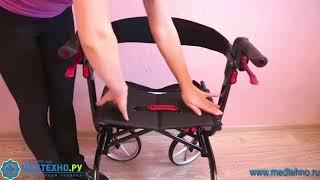 видео Ходунки-ролляторы Ortonica XR 102