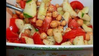 Italian Tomato Cucumber Salad Recipe
