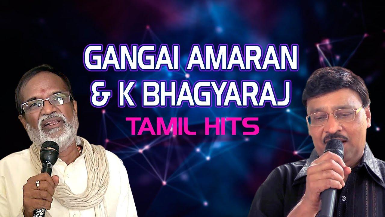 Gangai amaran special weekend classic radio show tamil | hd.