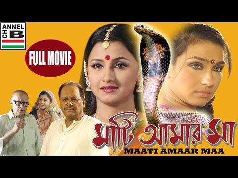 Maati Amaar Maa | মাটি আমার মা | Bengali Full Movie | Rituparna Sengupta | Rachana Banerjee