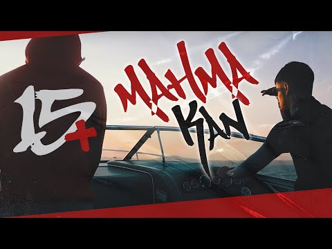 L7OR - MAHMA KAN (Official Music Video)